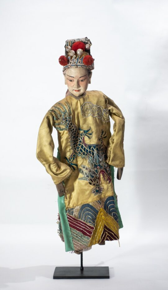 Chinese Opera Theatre Marionette, Yellow Silk Robe, Red Pom Poms