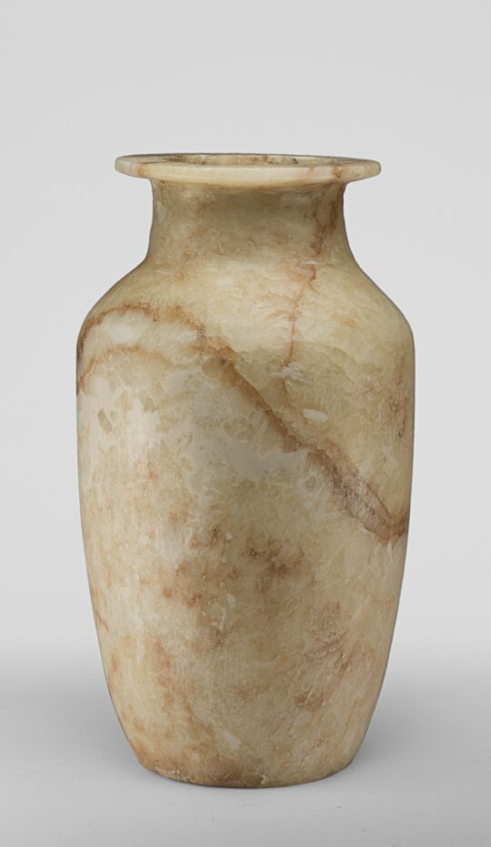 Egyptian Alabaster Vase