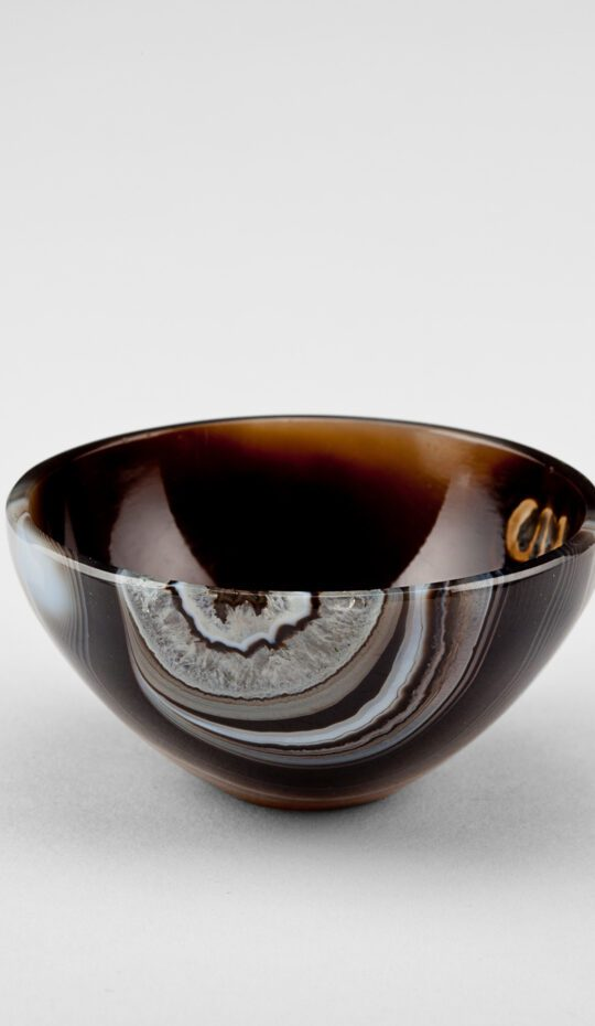 Onyx Brown and White Bowl