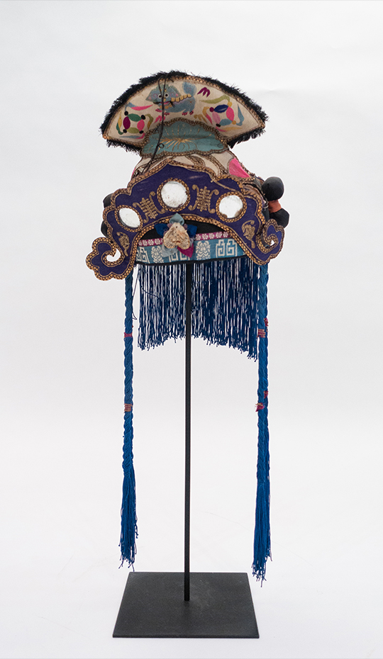 Hand Embroidered Silk Child's Headdress, Miao Tribe, Antique
