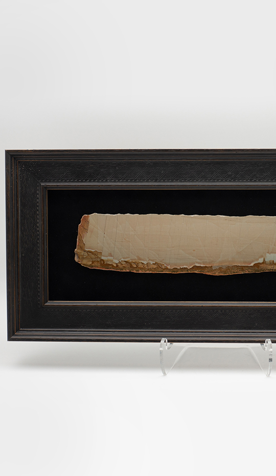 Framed Italian Pietra Paesina II