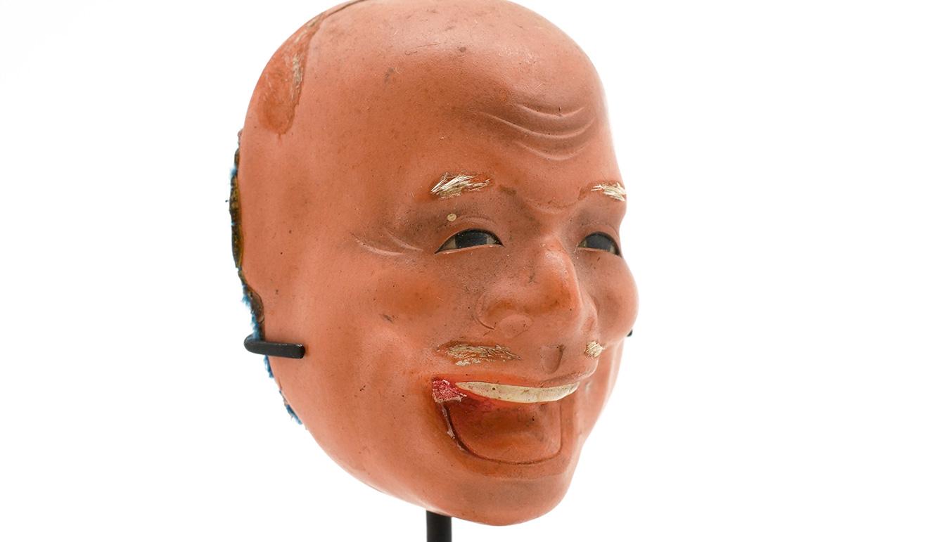 Mini Japanese Mask III
