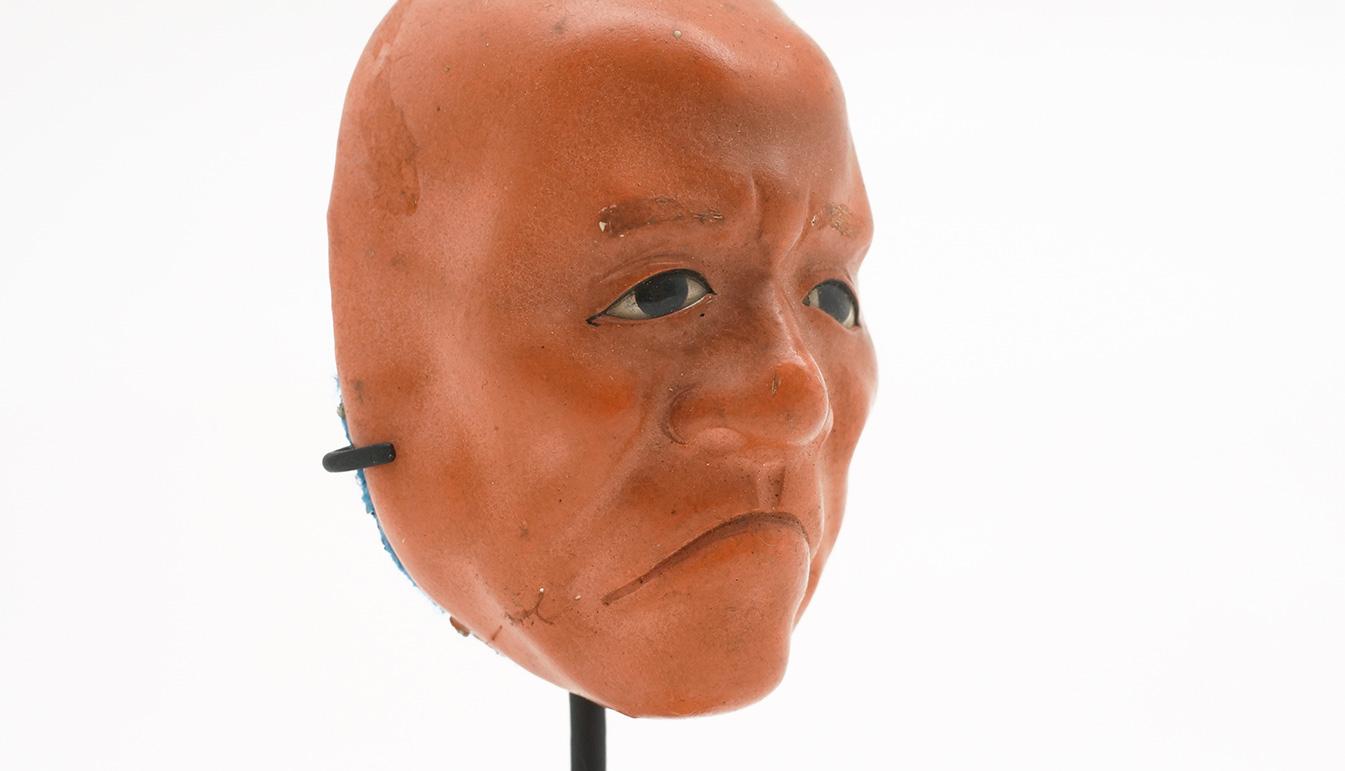 Mini Japanese Mask IV